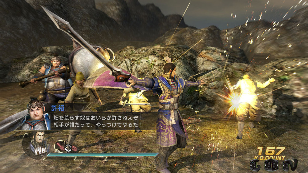 Samurai Warriors 2 crack, game fix, cheats, game trainers and best descript